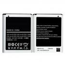 Samsung GT-I8160 Galaxy Ace 2 - Battery Li-Ion EB425161LU 1500mAh (MOQ:50 pcs)