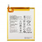 Huawei MediaPad M3 8.4 BTV-W09 M3-BTV-DL09 Battery HB2899C0ECW 5100mAh (MOQ:30 pcs)