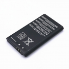 Nintendo 3DS XL 3DSXL SPR-003 Battery 2500mAh (MOQ:50 pcs)