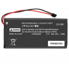 Nintendo Switch Game HAC-015 HAC-016 HAC-006 Battery 525mAh (MOQ:50 pcs)