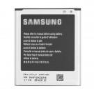 Samsung SM-G3815 Galaxy Express 2 - Battery Li-Ion EB-L1L7LLU 2100mAh (MOQ:50 pcs)