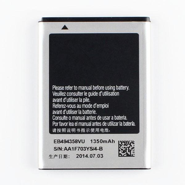 samsung galaxy galaxy ace s5830 s5660 s7250d s5670 i569 i579 eb494358vu battery original